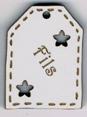 BE509 - Etiquette ajourée