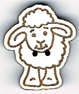 BG059 - Bouton agneau